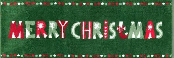 christmas carpet runner- merry christmas